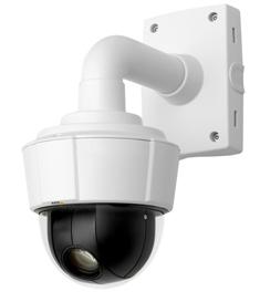 купольная видеокамера видеонаблюдения с х29 трансфокатором