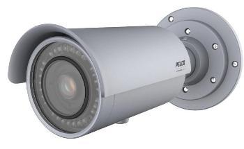охранная уличная камера Pelco Sarix Professional серии IBP с ИК-подсветкой