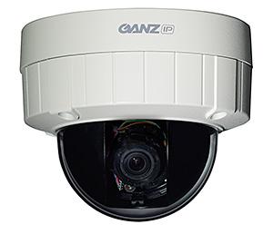 сетевая купольная камера ZN-DT2MTP с IP66