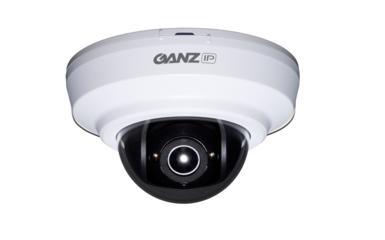 Full HD купольная IP камера ZN-MDI243M-IR «день/ночь»