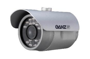 2 МР уличная камера с ИК подсветкой ZN-MB260M с фиксированной оптикой Computar и цифровым зумом