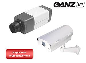 сетевая тепловизионная камера GANZ ZNT1-HAT1FN с термокожухом IP66