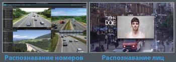 дополнительные функции программы для ip видеонаблюдения GANZ CORTROL: модули распознавания лиц и номеров
