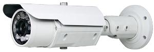 цилиндрическая наружная ip камера ZN8-B4DTVD59L с 4-кратным вариообъективом и True-WDR