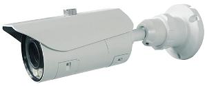 цилиндрические видеокамеры наружного наблюдения ZN8-B7NVD55L с 2,8-кратным вариообъективом и 6 МР разрешением