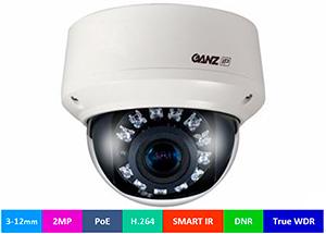 сетевые уличные видеокамеры ZN8-D4DTVD59L-L с купольным термокожухом и ИК-осветителем