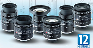компактные 1,1-дюймовые объективы Computar V-MPY для промышленных камер