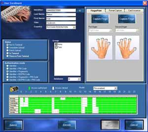 биометрическая система