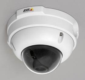камера наружного наблюдения «день-ночь»