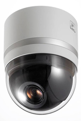 поворотная IP-камера видеонаблюдения с 27-кратным трансфокатором