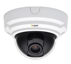 потолочные IP-видеокамеры «день-ночь» серии P33