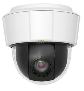сетевая IP-камера видеонаблюдения Axis